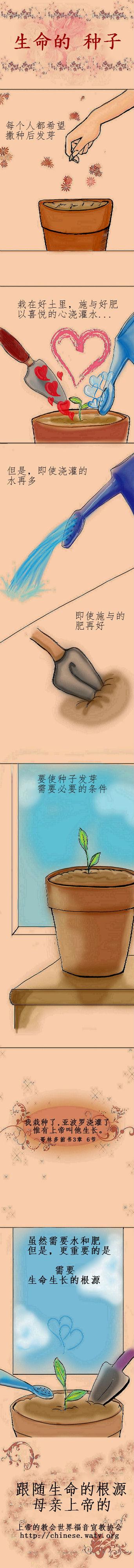 20130605_162540
